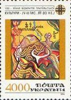 Трипольская культура, 1м; 4000 Крб