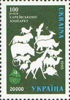 Харьковский зоопарк, 1м; 20000 Крб