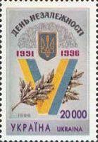 5 Годовщина независимости, 1м; 20000 Крб