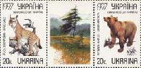 Фауна Украины, 2м + купон в сцепке; 20 коп х 2