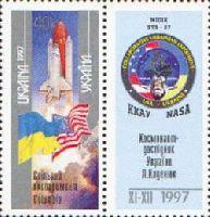 Космос, Украинско-американское сотрудничество, 1м + купон; 40 коп