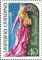 Княжна Анна Ярославна, 1м; 40 коп