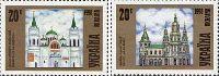 Соборы Украины, 2м; 20 коп х 2