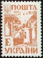 """Стандарт,""""Село"""", 5-й выпуск, 1м; """"E"""""""