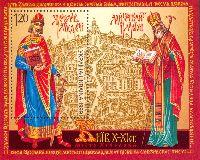 Князь Ярослав Мудрый, 1-й выпуск, блок; 1.20 Гр