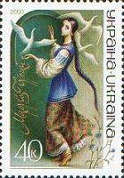 Знаменитая женщина М.Чурай, 1м; 40 коп