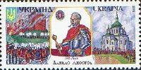 Гетман Д.Апостол, 1м; 30 коп