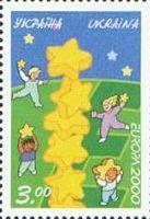 ЕВРОПА'2000, 1м; 3.0 Гр