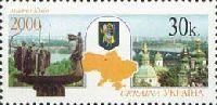 Регионы Украины, Киев, 1м; 30 коп