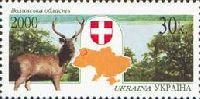 Регионы Украины, Волынская область, 1м; 30 коп