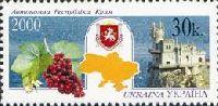 Регионы Украины, республика Крым, 1м; 30 коп