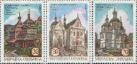 Церкви Украины, 3м; 30, 30, 70 коп