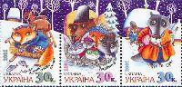 Украинские сказки, 3м в сцепке; 30 коп x 3