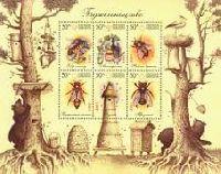 Пчеловодство, М/Л из 6м; 50 коп x 6