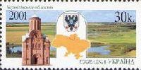 Регионы Украины, Черниговская область, 1м; 30 коп