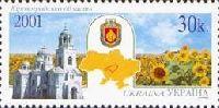 Регионы Украины, Кировоградская область, 1м; 30 коп