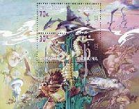 Фауна Черного моря, блок из 2м; 30, 70 коп