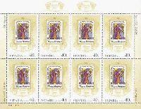 10-летие современной украинской марки, М/Л из 8м; 40 коп x 8