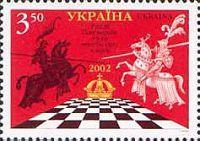 Р.Пономарев - чемпион мира по шахматам ФИДЕ, 1м; 3.50 Гр