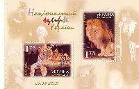 ЕВРОПА'02, специальный блок; 1.75 Гр х 2
