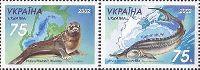 Совместный выпуск Украина-Казахстан, Фауна, 2м в сцепке; 75 коп x 2