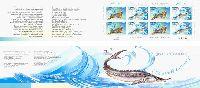 Совместный выпуск Украина-Казахстан, Фауна, Буклет из 4 серий