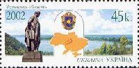 Регионы Украины, Черкасская область, 1м; 45 коп