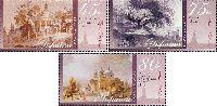 Рисунки Т.Г.Шевченко, 3м; 45, 75, 80 коп