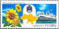 Регионы Украины, Николаевская область, 1м; 45 коп