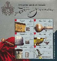 Гетманские клейноды Б.Хмельницкого, блок из 6м; 45 коп х 6