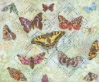 Фауна, Бабочки, блок из 5м; 45, 75, 80 коп, 2.60, 3.50 Гр