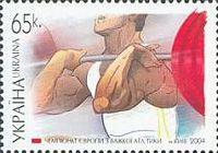 Чемпионат Европы по тяжелой атлетике, 1м; 65 коп