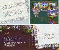 ЕВРОПА'04, буклет; 45, 75 коп, 2.61, 3.52 Гр