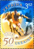 50-летие УЕФА, 1м; 3.52 Гр