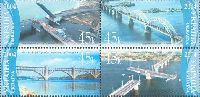 Мосты Украины, 4м в квартблоке; 45 коп x 4