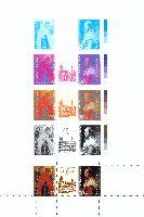 Львовская картинная галерея, Типографская проба, М/Л из 5 серий