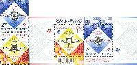 """50-летие первого выпуска марок по программе """"ЕВРОПА"""", 2м в сцепке + блок из 2м; 1.30, 2.50 Гр х 2"""