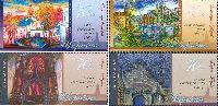 Киев глазами художников, 4м; 70 коп x 4