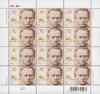 Писатель И.Франко, М/Л из 12м; 70 коп x 12