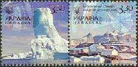 Охрана ледников и полярных территорий, 2м в сцепке; 3.30 Гр x 2