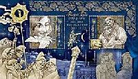 Русский писатель Н.В.Гоголь, блок из 2м; 1.50, 2.20 Гр