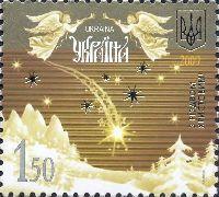 Рождество'09, 1м; 1.50 Гр