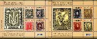 90-летие первым маркам Украинской Народной Республики, 2 блока из 4м и купона; 1.50, 2.0 Гр х 4