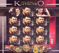 Боксеры братья Кличко, М/Л из 10м и 2 купонов; 1.50 Гр x 10