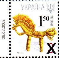 Надпечатки новых номиналов на № 521 (Стандарты, Традиционные ремесла), микротекст 2008, 1м; 1.50 Гр