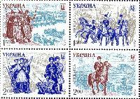 История украинской армии, 4м в квартблоке; 1.50, 2.0 Гр х 2