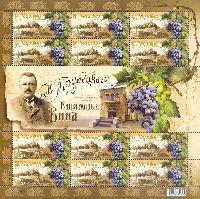 Виноделие Украины, М/Л из 12м; 1.50 Гр x 12