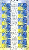 15 лет Конституции Украины, М/Л из 12м; 6.0 Гр x 12