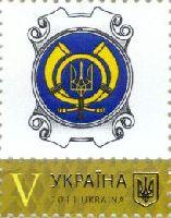 "Собственная марка, ""Украина"", 1м + купон; ""V"""