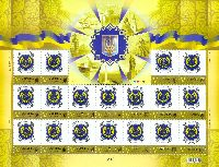"""Собственная марка, """"Украина"""", М/Л из 18м и 18 купонов; """"V"""" х 18"""